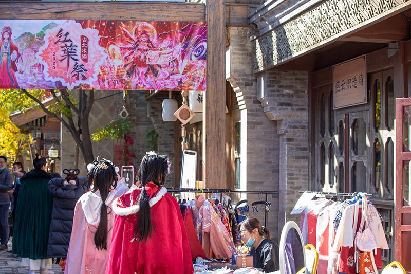 08-沉-浸-式-红-叶-祭-市-集.jpg